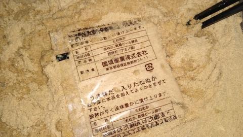 10-funyamaru