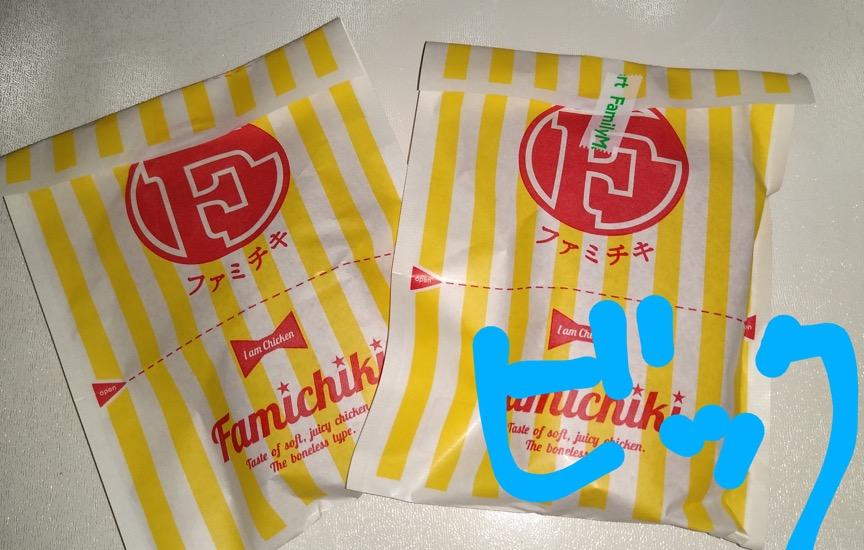 01-funyamaru