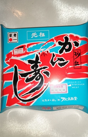 02-funyamaru