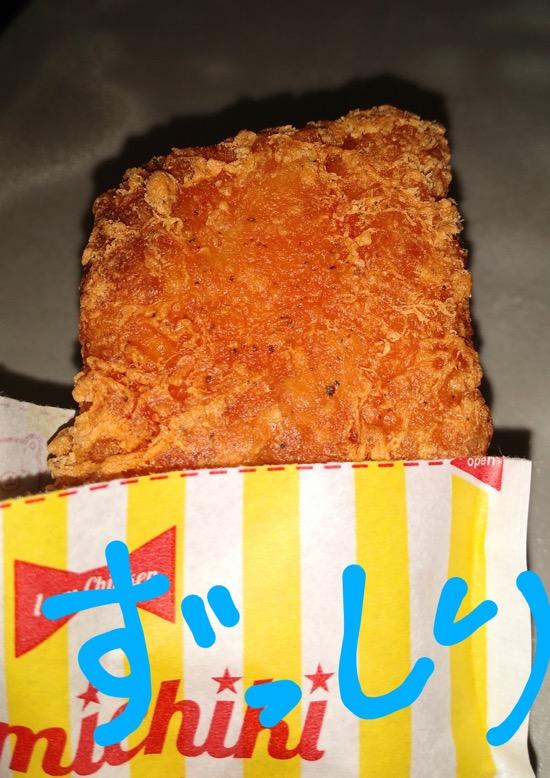 05-funyamaru