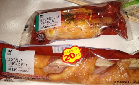 08-funyamaru