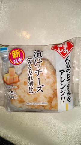 夜中のおつまみ みそ漬けチーズ!!